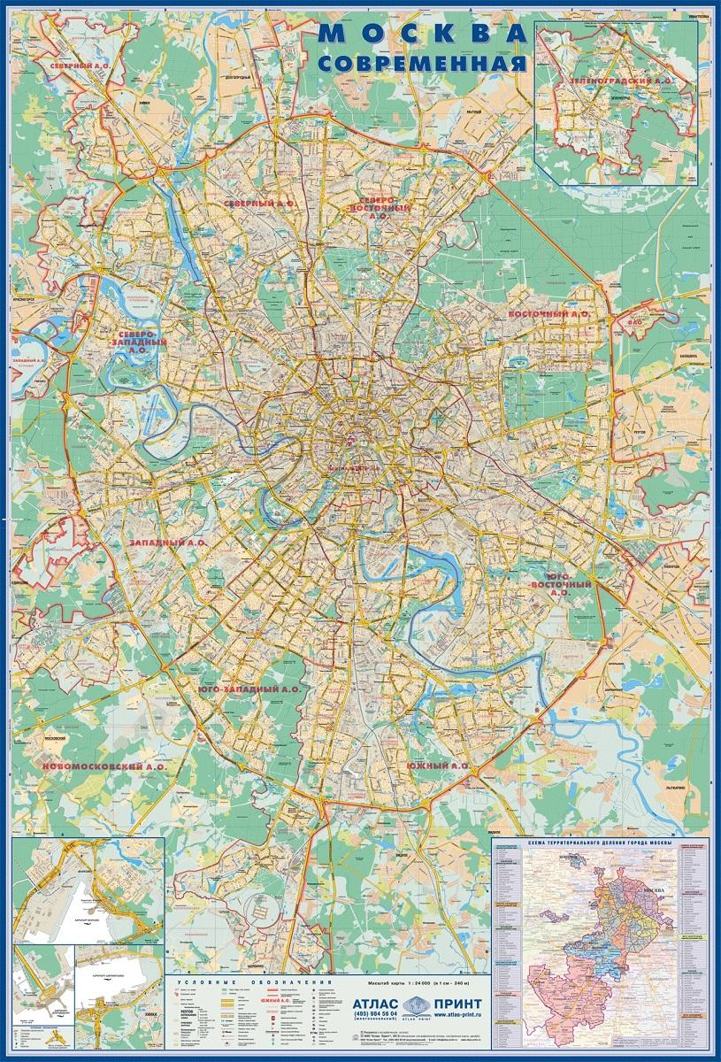 Москва современная. Настенная карта купить шурупов рт на все инструменты на ул складочная г москва