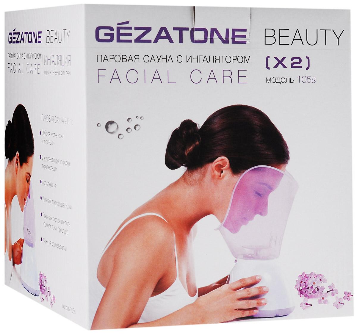 GezatoneПаровая сауна для лица 105S Gezatone