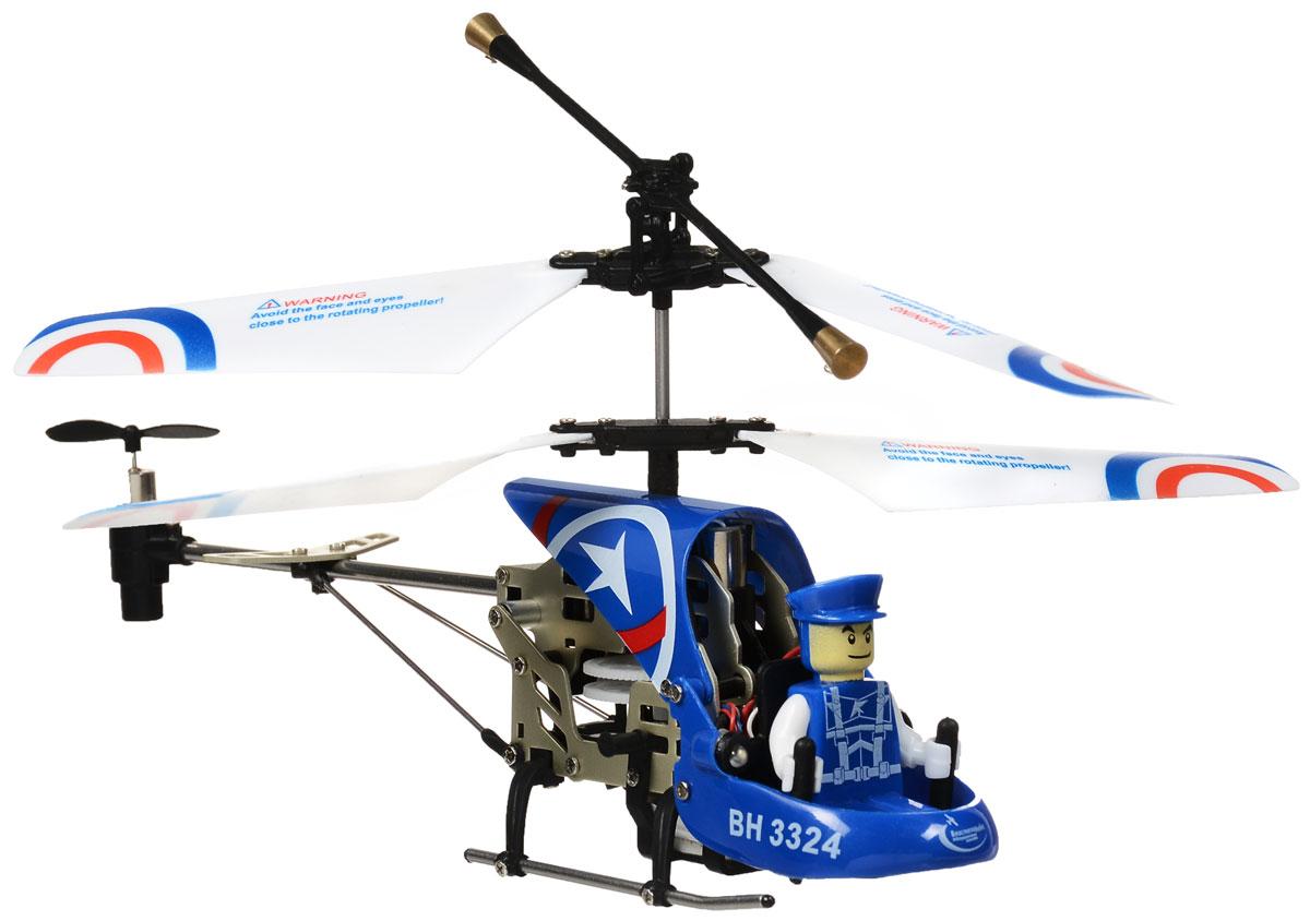 Властелин небес Вертолет на радиоуправлении Патруль цвет синий белый