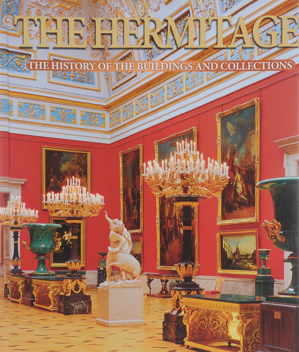 Владимир Добровольский The Hermitage: The History of the Buildings and Collections russia a journey to the heart of a land and its people