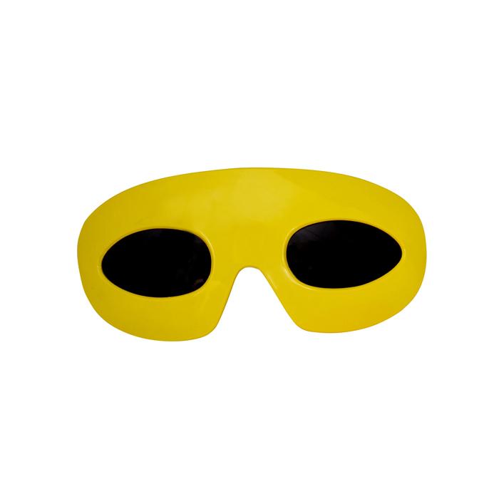 Очки карнавальные Lunten Ranta Летние, цвет: желтый. 59819 гирлянда электрическая lunten ranta сосулька 20 светодиодов длина 2 85 м