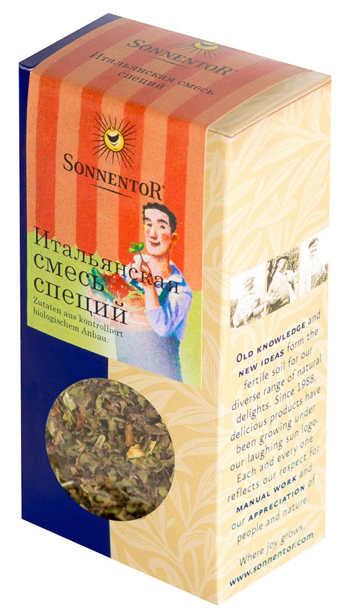 Sonnentor: Итальянская смесь специй, 30 гNT776Итальянская смесь душистых трав, специй и пряностей от Sonnentor, украшающих пиццы, спагетти, лазаньи, чиабатты, минестроне и многие другие вкуснейшие итальянские блюда. Ее можно добавлять в салат, овощные блюда или фокаччо, а также традиционные итальянские блюда, такие как паста, пицца, лазанья или ризотто.