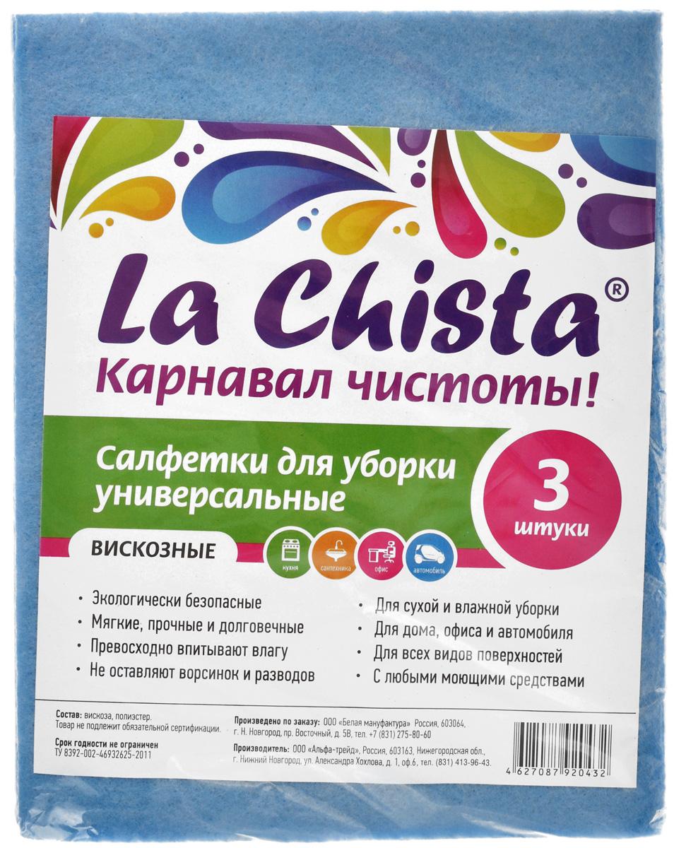 Салфетки универсальные La Chista, цвет: синий, 3 шт870128_синийУниверсальные салфетки La Chista, изготовленные из вискозы, предназначены для чистки сантехники, обработки любых поверхностей на кухне, в офисе, в автомобиле. Салфетки экологичные и безопасные. Они мягкие, прочные и долговечные, превосходно впитывают влагу и не оставляют ворсинок и разводов. Подходят для сухой и влажной уборки с любыми моющими средствами.