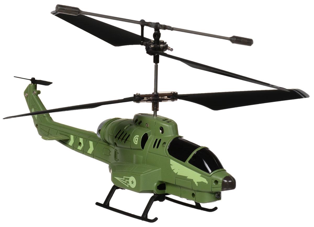 Властелин небес Вертолет на инфракрасном управлении Боец купить вертолет на пульте управления в костроме