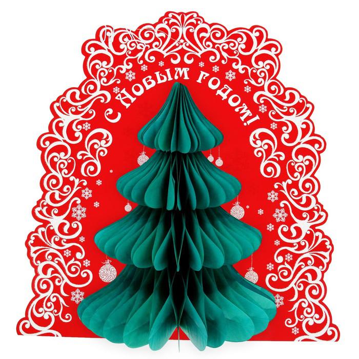 Новогоднее подвесное украшение Sima-land С новым годом!, объемное корзина для белья sima land день стирки цвет розовый 35 см х 35 см х 55 см