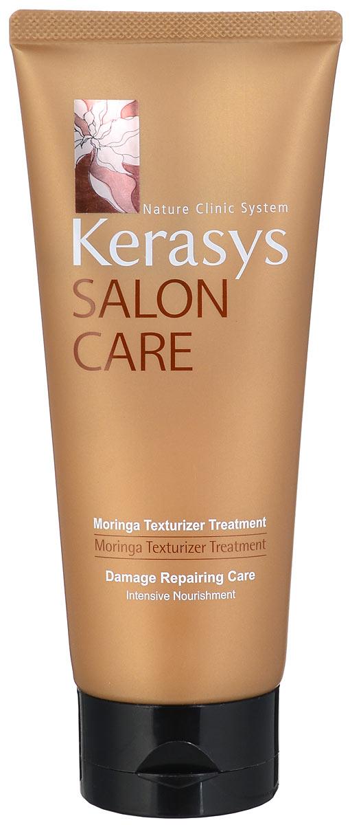 Kerasys Маска для волос Salon Care, 200 мл887349Маска для волос Kerasys. Salon Care с экстрактом моринга, который помогает в короткие сроки восстановить сильно поврежденный волос. Использование маски в 2,5 раза эффективнее использования кондиционера для волос. Следуя системе 3-ступенчатого восстановления волос, сильно поврежденные волосы становятся здоровыми, эластичными и послушными.Экстракт моринга, богатый природными протеинами, кератином и витаминами, а также вытяжки из семян подсолнуха способствуют регенерации сильно поврежденного волоса вследствие частого использования фена, химической завивки, расчесывания. Система 3-ступенчатого восстановления:Ступень1:натуральный протеин плодов дерева моринга восстанавливает структуру поврежденного волоса.Ступень2:вытяжка из семян подсолнуха способствует регенерации сильно поврежденных волос (сушка феном, окрашивание, химическая завивка).Ступень3:природный кератин способствует регенерации волоса. Товар сертифицирован.