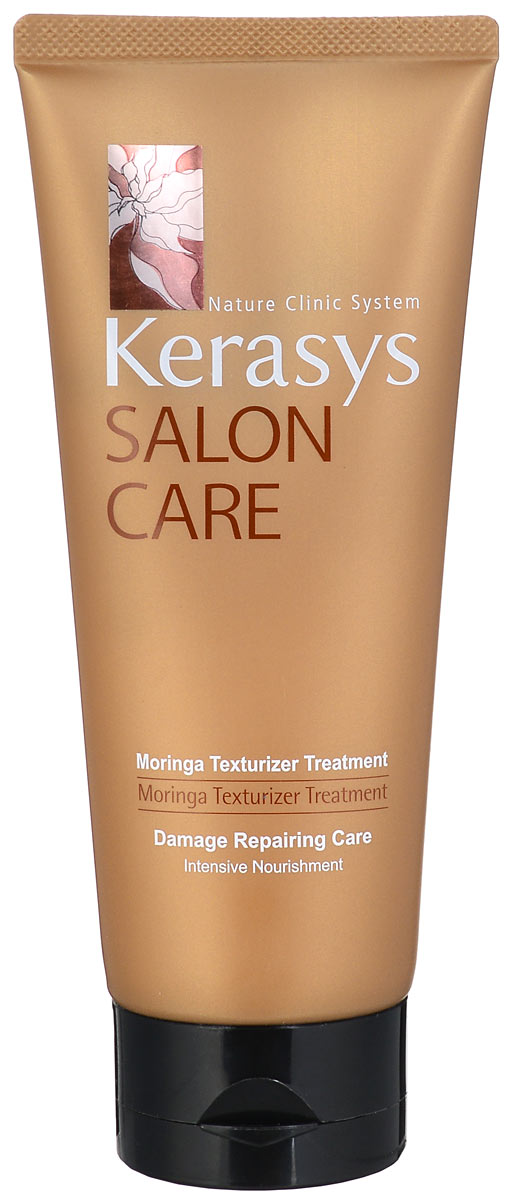 KerasysМаска для волос