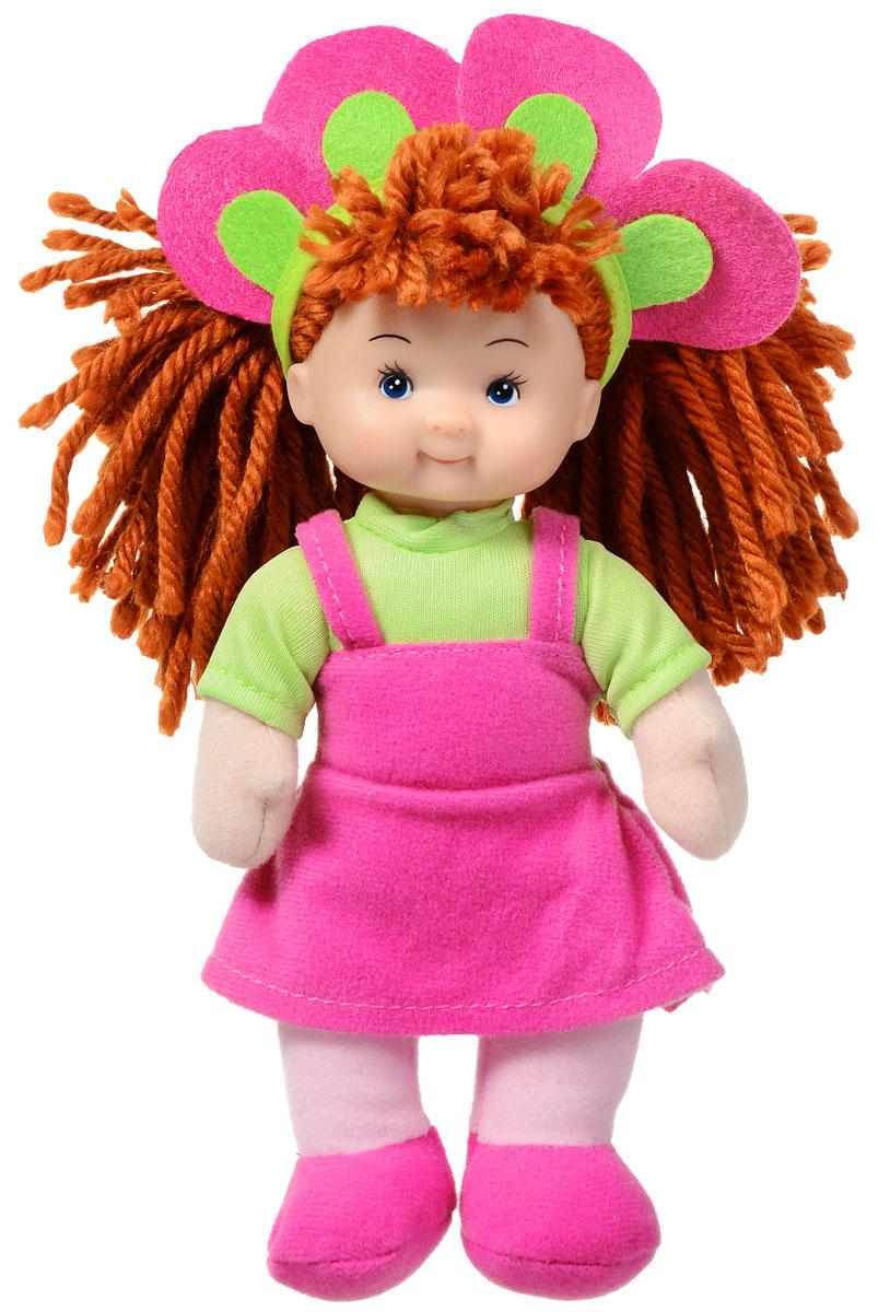 Simba Кукла мягкая цвет наряда розовый салатовый simba автомобиль с прицепом цвет серый