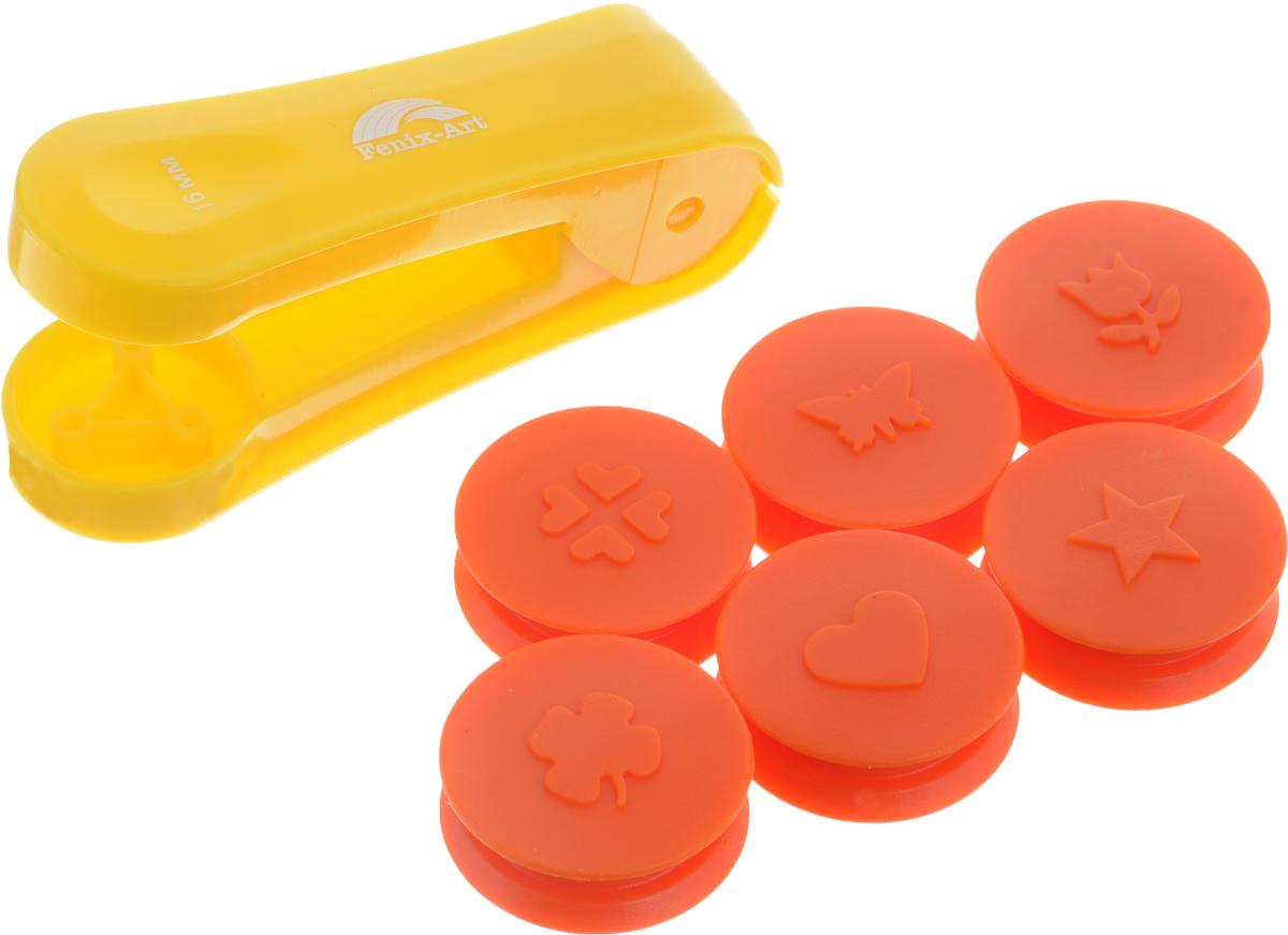 Набор панч-дыроколов  Феникс+ , цвет: желтый, оранжевый, 7 предметов -  Степлеры, дыроколы