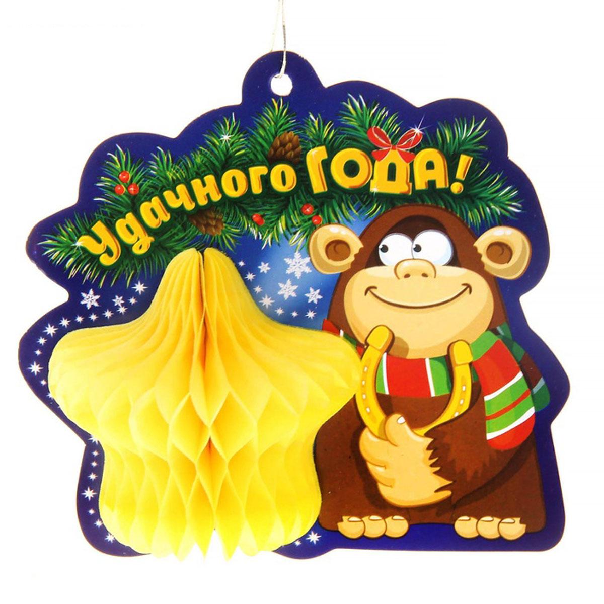Новогоднее подвесное украшение Sima-land Удачного года!, объемное новогоднее подвесное украшение sima land денежного года 9 5 см х 10 см х 5 см