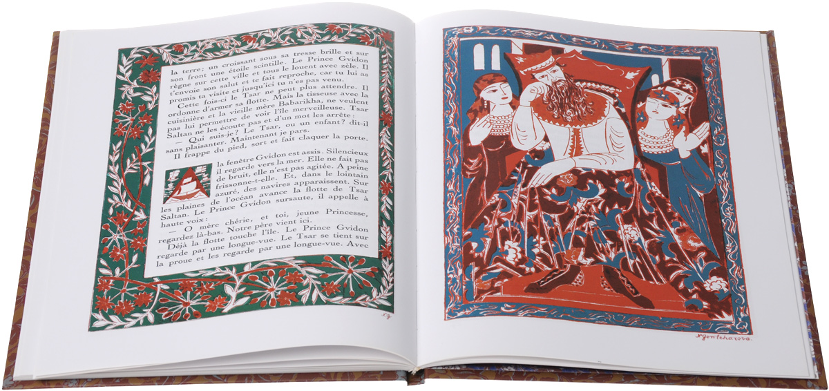 Сказка о царе Салтане / Conte de tsar Saltan