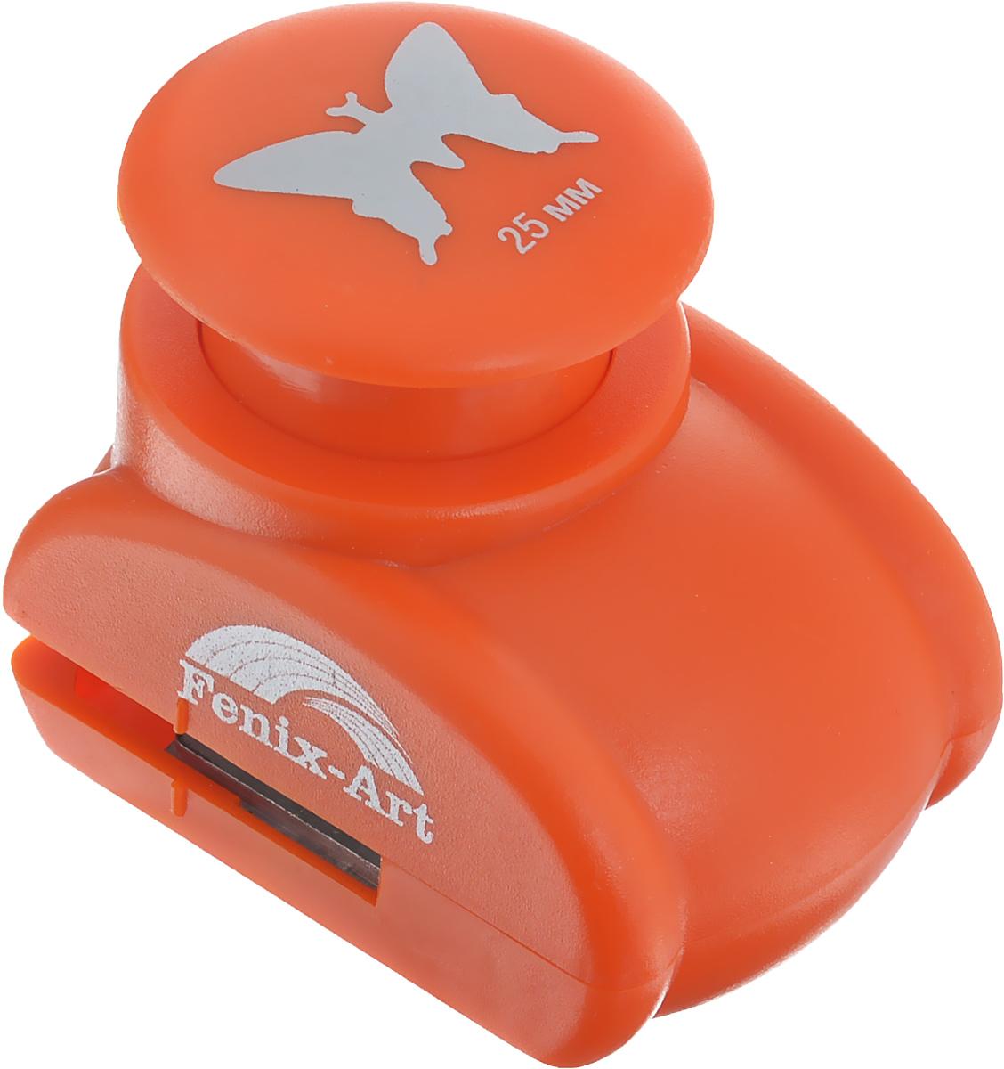 Дырокол фигурный Феникс+ Бабочка, цвет: оранжевый. 3719837198Дырокол фигурный Феникс+ Бабочка поможет вам легко, просто и аккуратно вырезать много одинаковых мелких фигурок. Режущие части компостера закрыты пластмассовым корпусом, что обеспечивает безопасность для детей. Можно использовать вырезанные мотивы как конфетти или для наклеивания.Дырокол подходит для разных техник: декупажа, скрапбукинга, декорирования.Размер дырокола: 6,25 см х 4,4 см х 4,9 см.Размер готовой фигурки: 2,5 см.