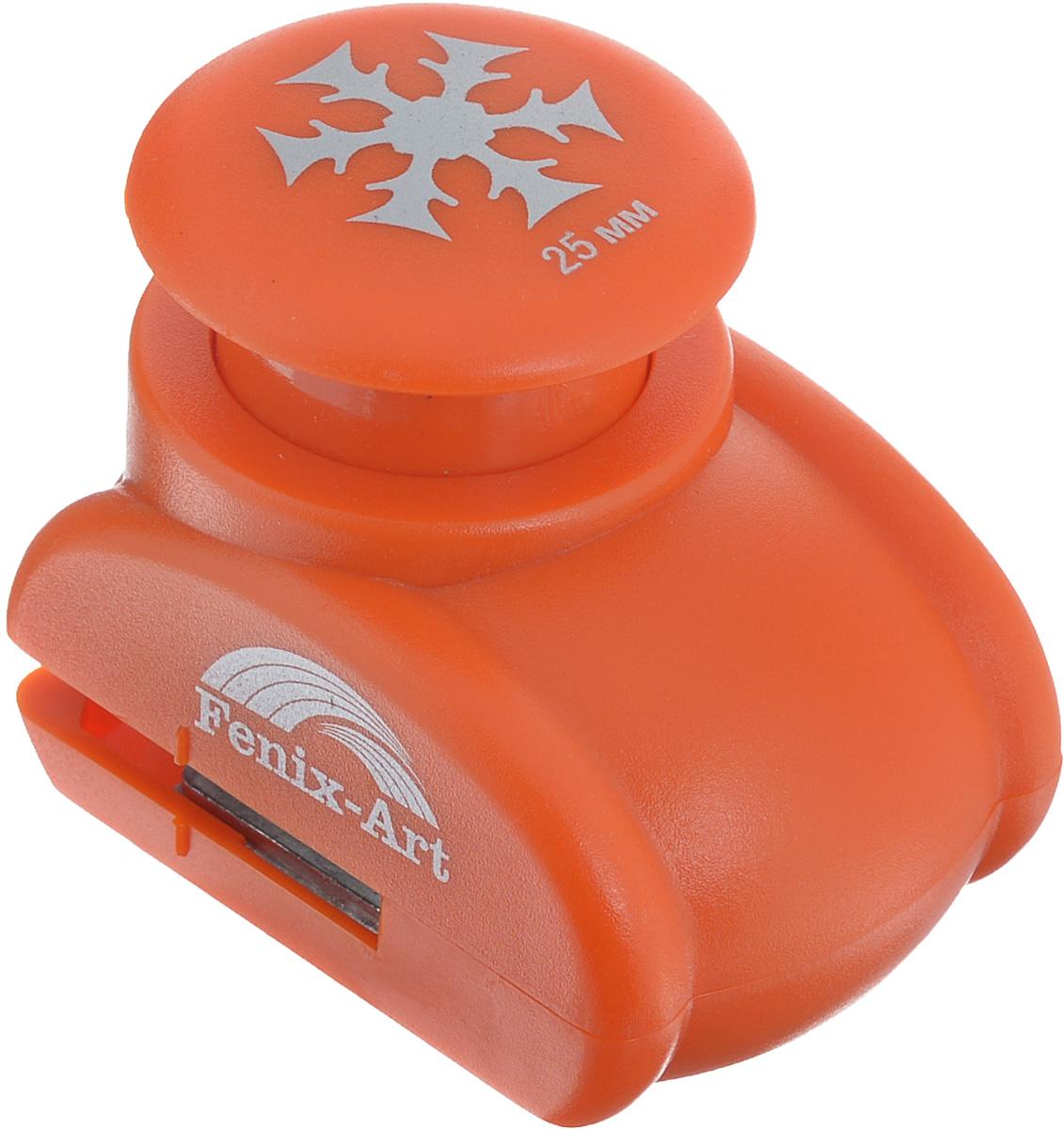Дырокол фигурный Феникс+  Снежинка , цвет: оранжевый -  Степлеры, дыроколы