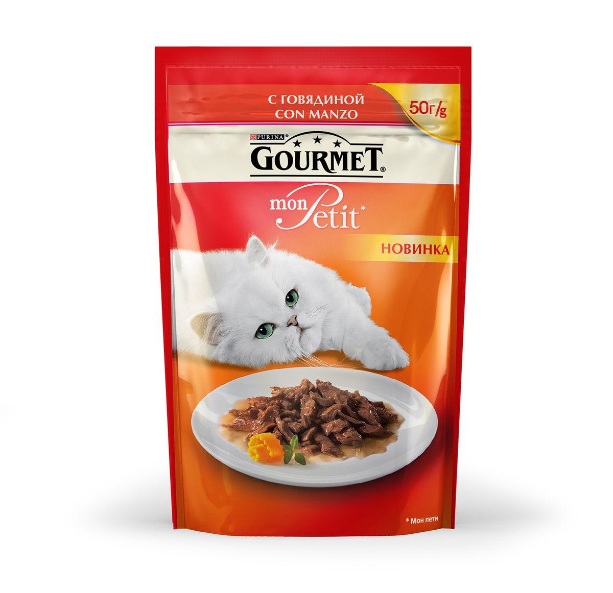 Консервы Gourmet