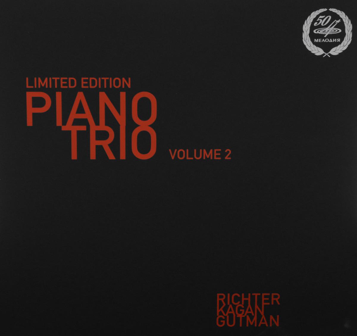 Святослав Рихтер,Олег Каган,Наталья Гутман Richter / Kagan / Gutman. Piano Trio. Volume 2. Limited Edition (LP) richter 12224255111 28