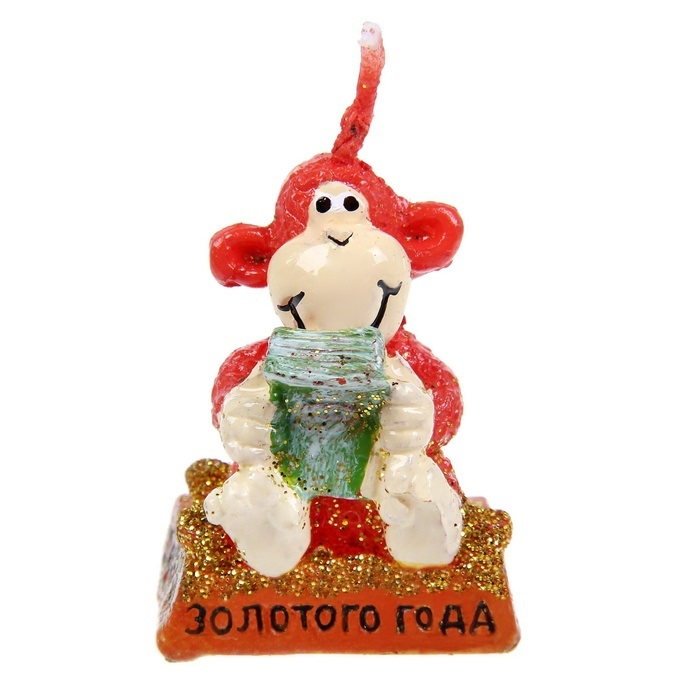 """Декоративная свеча Sima-land """"Золотого года"""" выполнена из воска в виде обезьянки с деньгами. Изделие отличается ярким дизайном, который понравится всем.   Такая свеча может стать отличным подарком или дополнить интерьер вашей  комнаты."""