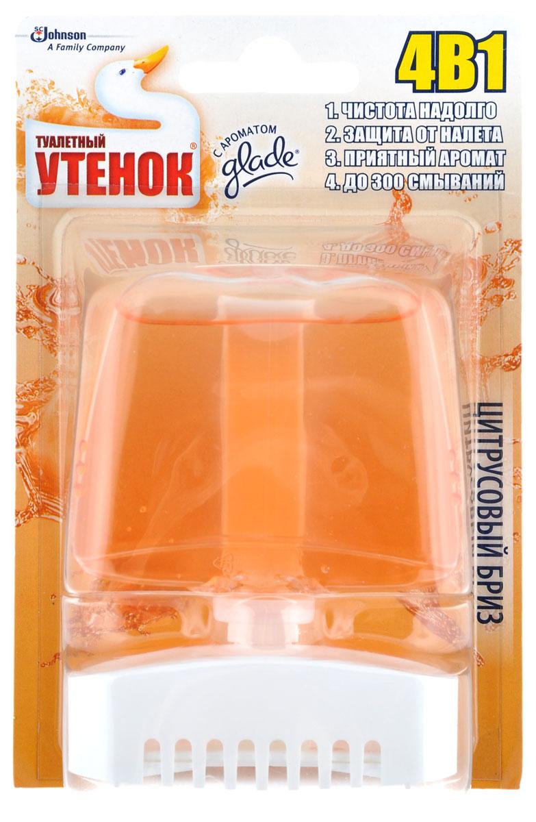Подвесной очиститель унитаза Туалетный утенок Цитрусовый бриз, основной блок, 55 мл673672Подвесной очиститель унитаза Туалетный утенок Цитрусовый бриз устраняет неприятный запах, налет и обеспечивает гигиеническую чистоту благодаря уникальной дозирующей системе, которая сохраняет одинаковую эффективность геля от первого до последнего смывания. Защищает от налета, дарит приятный аромат. Рассчитан на 300 смываний.Размер блока: 7 см х 9,5 см х 4 см.Состав: вода, а-ПАВ, н-ПАВ, отдушка, органический растворитель, загуститель, фосфонаты менее 5%, акриловый сополимер менее 5%, октабензон менее 5%, гидроксид натрия, консервант, красители, линалоол, d-лимонен, цитраль, цитронеллол.Товар сертифицирован.