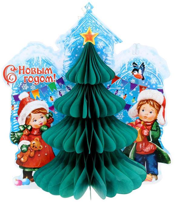 Новогоднее подвесное украшение Sima-land Елка. С Новым годом!, 32 х 35 х 22 см новогоднее подвесное украшение sima land шар с новым годом диаметр 8 см 1071908