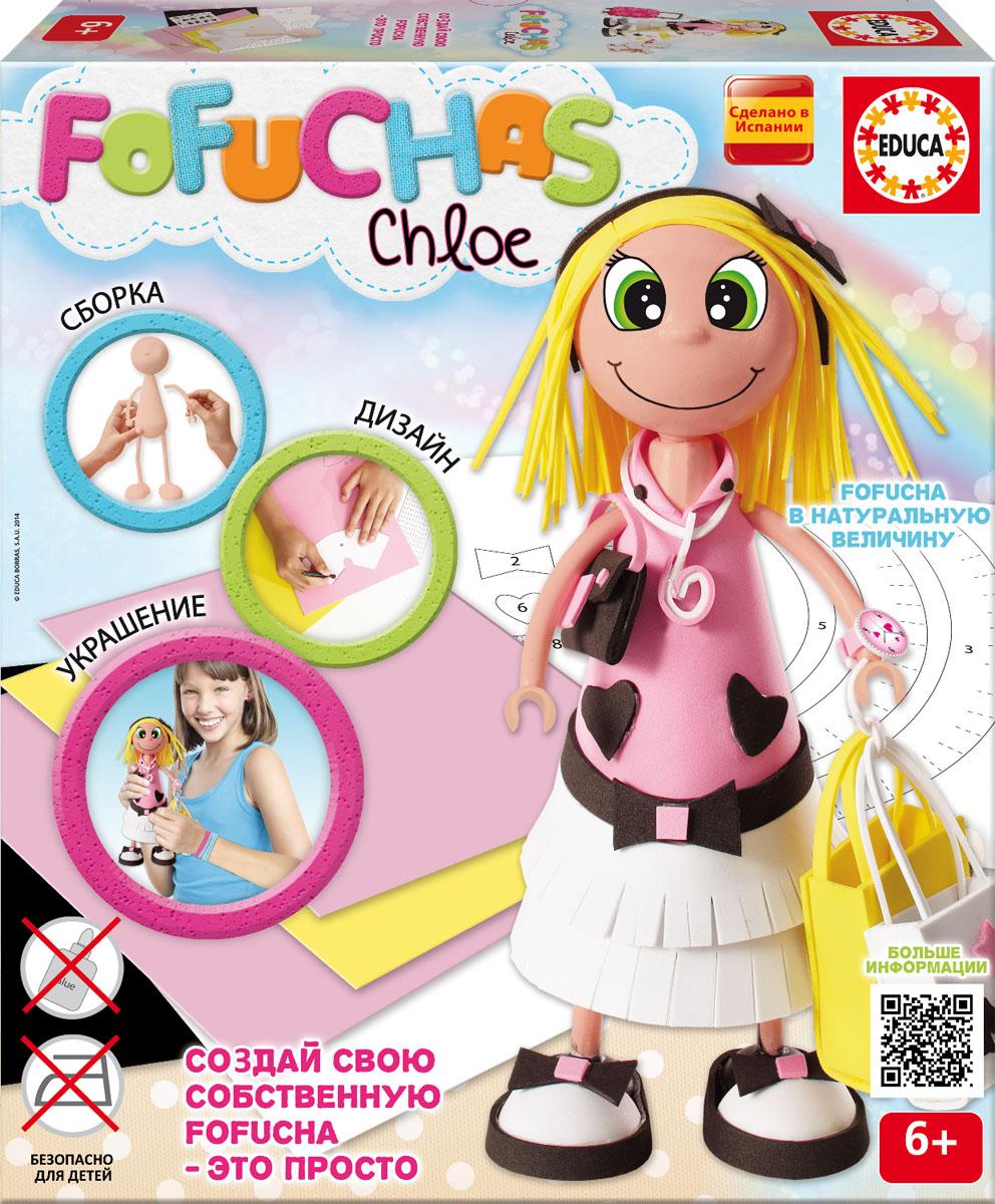 Educa Набор для создания куклы Фофуча Хлоя - Игрушки своими руками