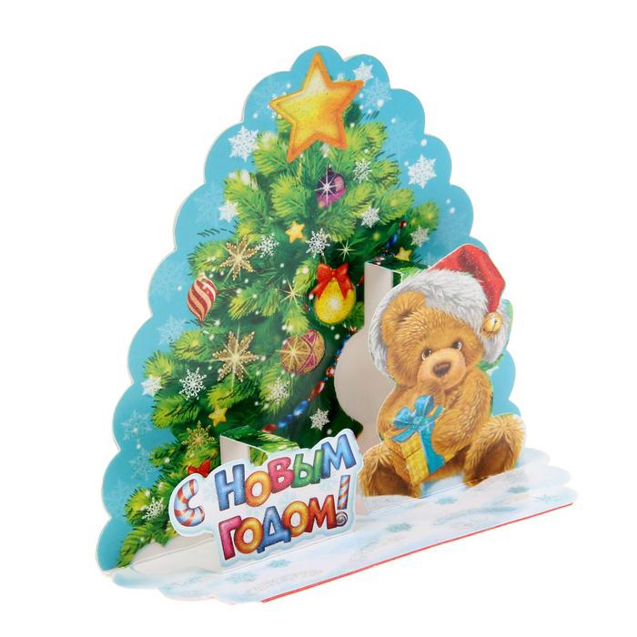Открытка объемная Sima-land С Новым годом!1106932Объемная открытка Sima-land С Новым годом!, выполненная из плотного картона в виде елочки, станет прекрасным дополнением новогоднего подарка. На задней стороне имеется поле для записей. Новый год - это время искренних поздравлений, семейных ужинов за большим столом, веселых посиделок с друзьями. Хочется порадовать подарками всех-всех - родных, друзей и знакомых. Открытка - неотъемлемый атрибут праздника, ведь она не только радует глаз, но и передает ваши теплые пожелания дорогим людям.