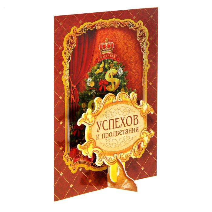 Открытка-сувенир Sima-land Успехов и процветания829657Открытка-сувенир Sima-land Успехов и процветания, выполненная из плотного картона с изображением елочки, станет прекрасным дополнением новогоднего подарка. На задней стороне имеется поле для записей. Новый год - это время искренних поздравлений, семейных ужинов за большим столом, веселых посиделок с друзьями. Хочется порадовать подарками всех-всех - родных, друзей и знакомых. Открытка - неотъемлемый атрибут праздника, ведь она не только радует глаз, но и передает ваши теплые пожелания дорогим людям.