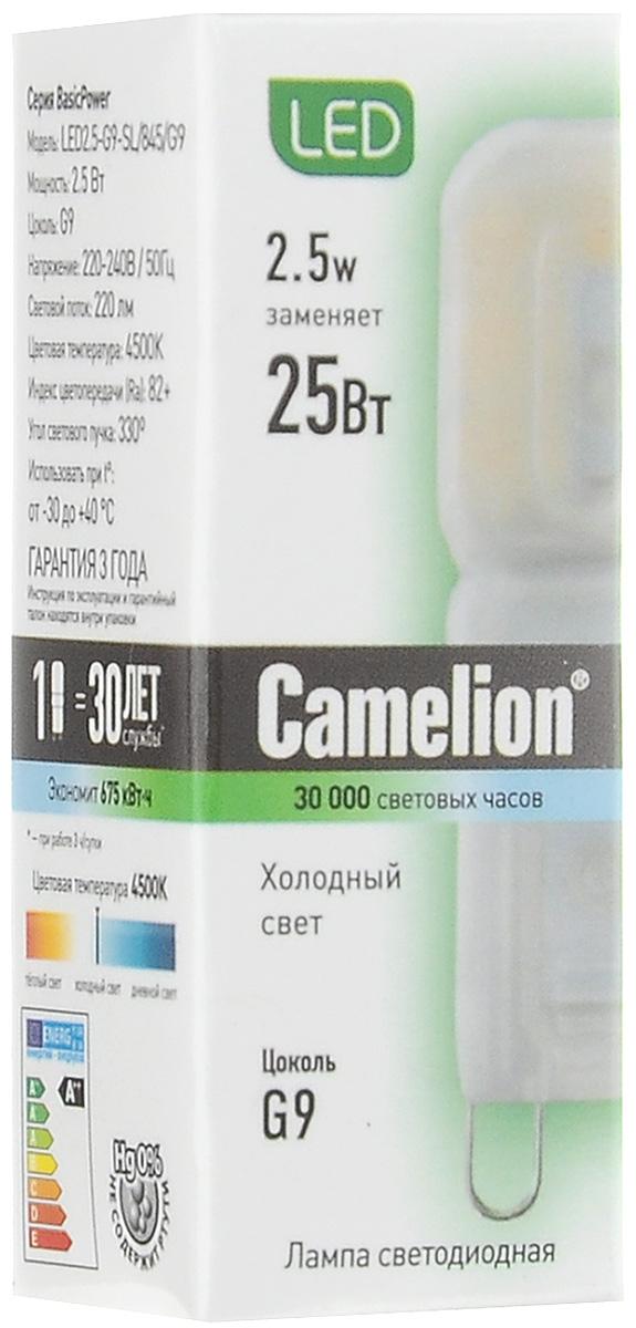 Лампа светодиодная Camelion, холодный свет, цоколь G9, 2,5W2.5-G9-SL/845/G9Энергосберегающая лампа Camelion - это инновационное решение, разработанное на основе новейших светодиодных технологий (LED) для эффективной замены любых видов галогенных или обыкновенных ламп накаливания во всех типах осветительных приборов. Она хорошо подойдет для создания рабочей атмосферыв производственных и общественных зданиях, спортивных и торговых залах, в офисах и учреждениях. Лампа не содержит ртути и других вредных веществ, экологически безопасна и не требует утилизации, не выделяет при работе ультрафиолетовое и инфракрасное излучение. Напряжение: 220-240 В / 50 Гц.Индекс цветопередачи (Ra): 82+.Угол светового пучка: 330°. Использовать при температуре: от -30° до +40°.