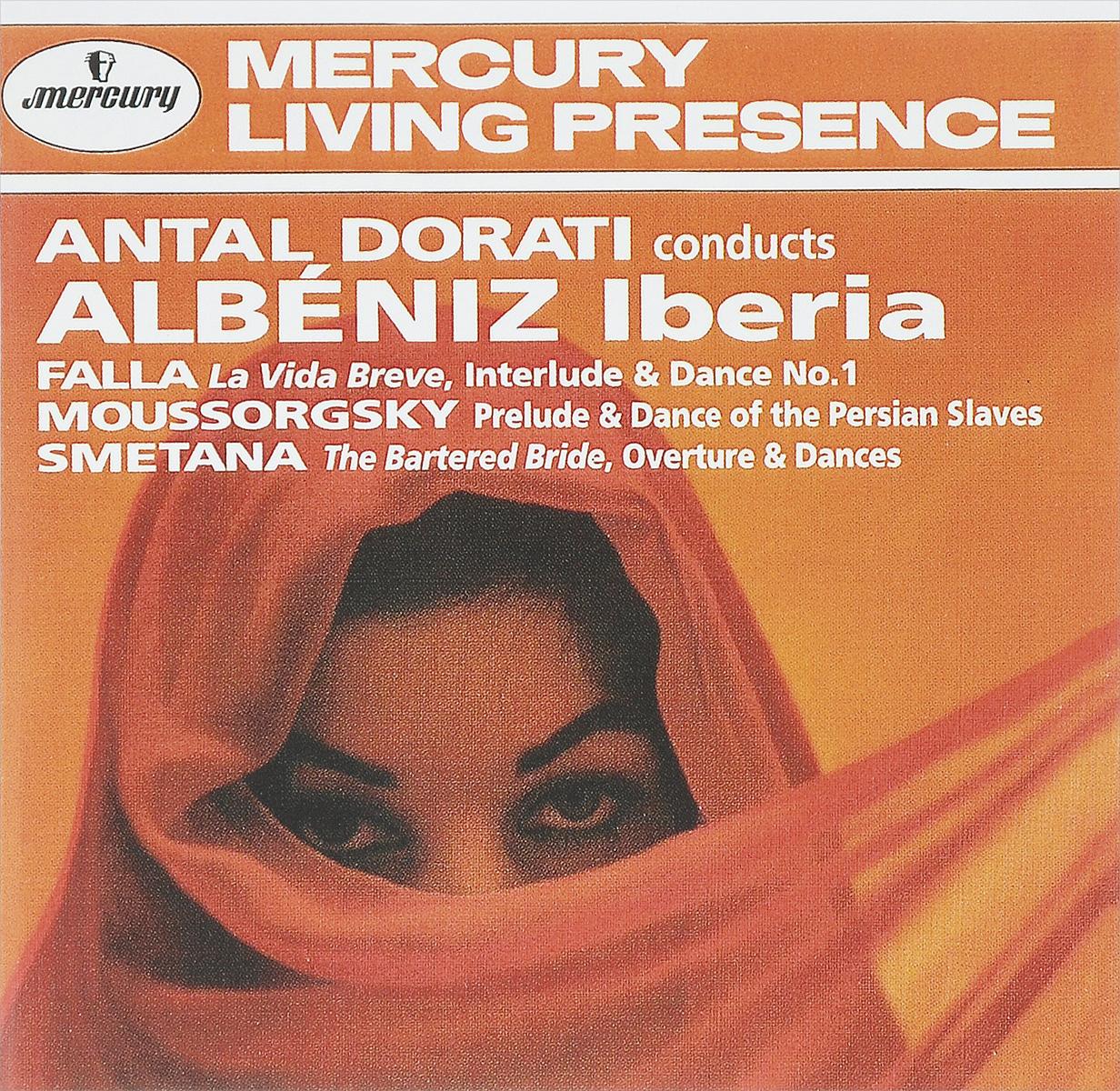 Антал Дорати,Minnesota Orchestra Antal Dorati Conducts Albeniz / Iberia / Falla / Moussorgsky / Smetana meindl minnesota gtx