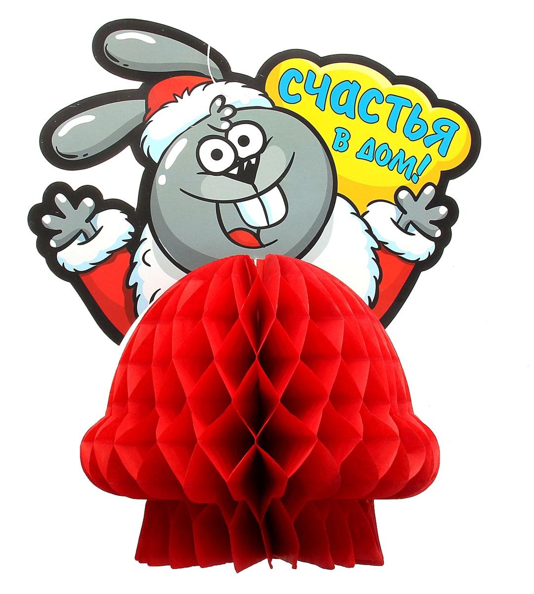 Новогоднее подвесное украшение Sima-land Счастья в дом!, с гофрированной фигуркой, 23,5 х 30,5 х 18 см украшение новогоднее оконное magic time дед мороз с самоваром двустороннее 30 х 32 см