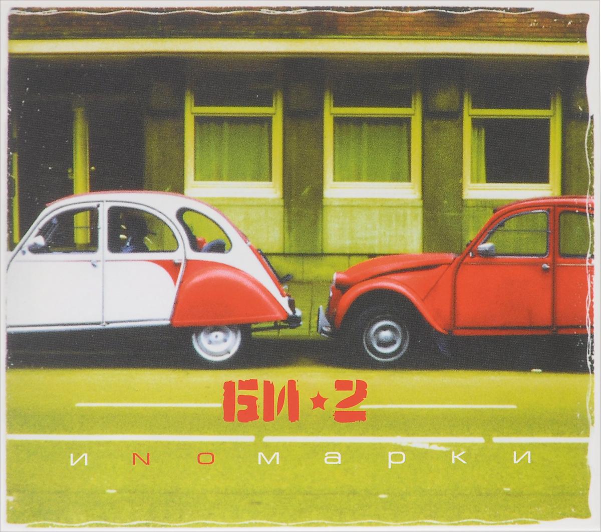 Издание содержит 12-страничный буклет с фотографиями.