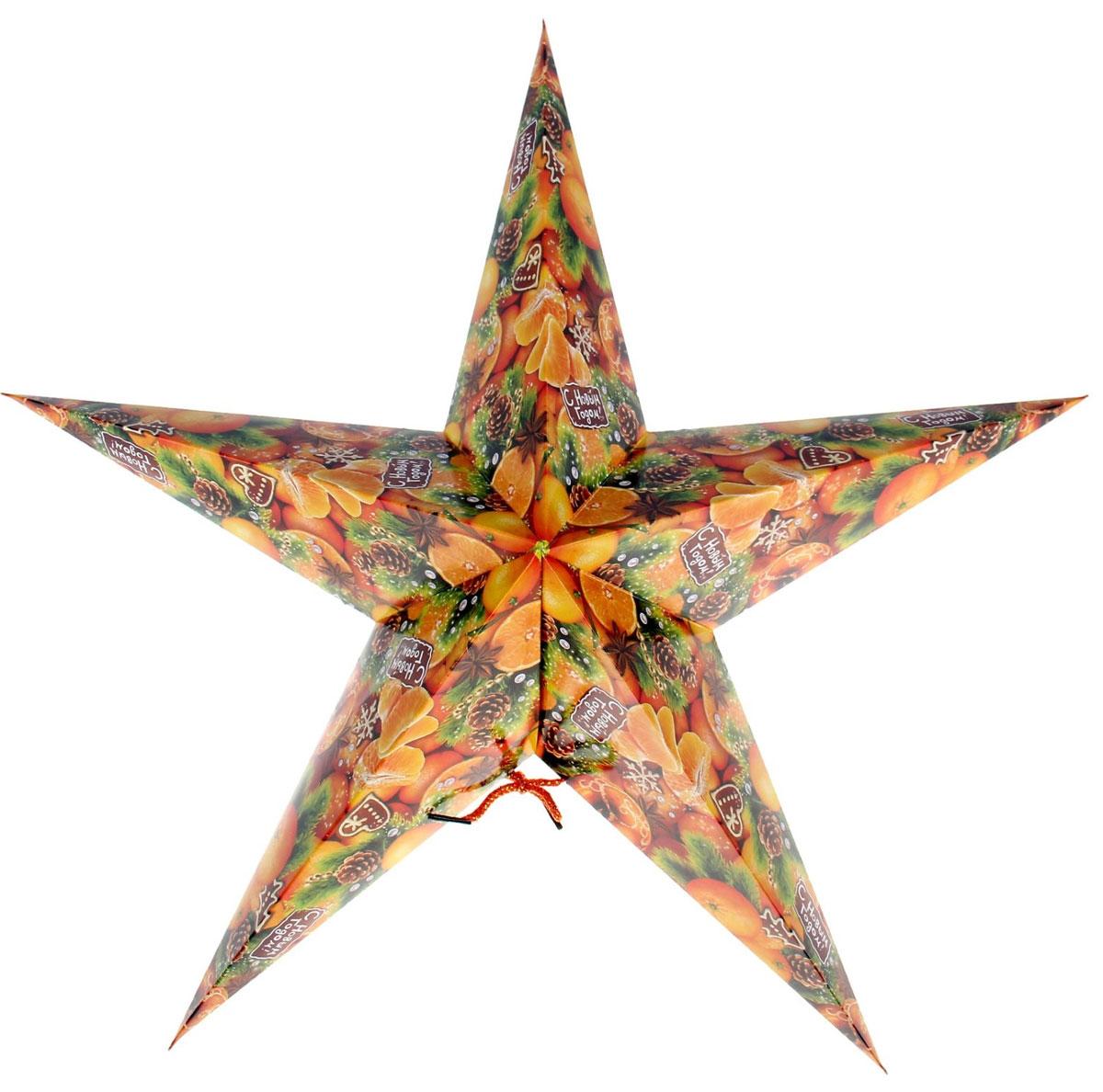 Новогоднее подвесное украшение Sima-land Звезда. Мандарины, 64 х 64 х 25 см1117830Подвесное украшение Sima-land Звезда. Мандарины, выполненное изкартона, прекрасно подойдет для праздничного декора интерьера. С помощью шнурка его можно повесить в любом понравившемся вам месте. Новогодние украшения несут в себе волшебство и красоту праздника. Онипомогут вам украсить дом к предстоящим праздникам и оживить интерьер повашему вкусу. Создайте в доме атмосферу тепла, веселья и радости, украшая еговсей семьей.