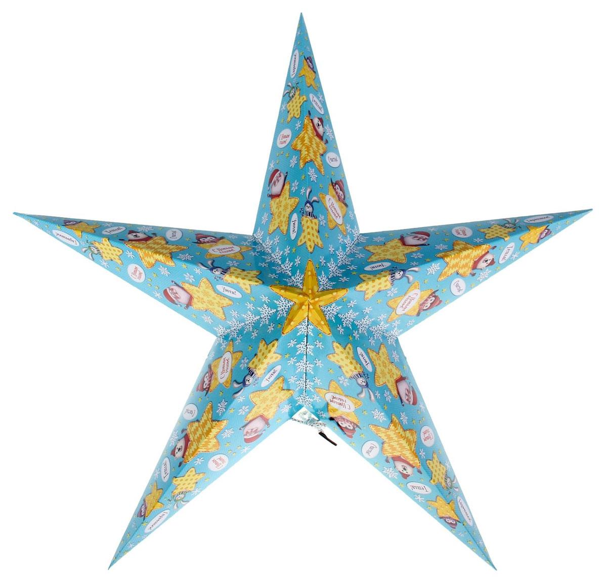 Новогоднее подвесное украшение Sima-land Звезда. Пожелания, 64 см х 64 см х 25 см1117831Подвесное украшение Sima-land Звезда. Пожелания, выполненное изкартона, прекрасно подойдет для праздничного декора интерьера. С помощью шнурка его можно повесить в любом понравившемся вам месте. Новогодние украшения несут в себе волшебство и красоту праздника. Онипомогут вам украсить дом к предстоящим праздникам и оживить интерьер повашему вкусу. Создайте в доме атмосферу тепла, веселья и радости, украшая еговсей семьей.