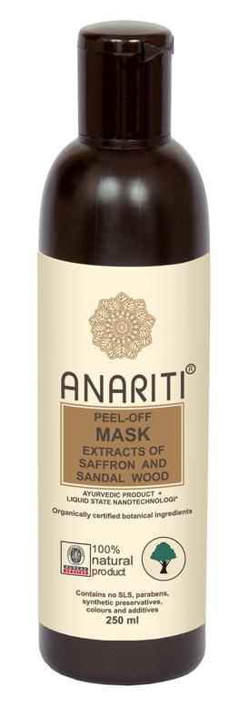 Anariti маска отшелушивающая для лица с экстрактами шафрана и сандалового дерева,250 г anariti vitalizing body cream