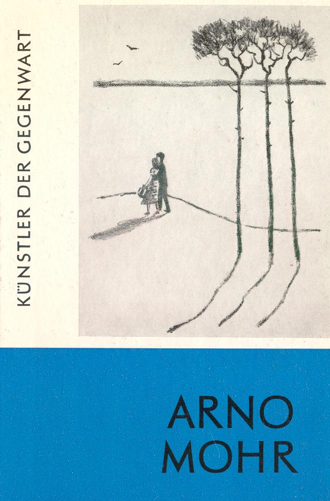 Arno Mohr oldos комплект джак