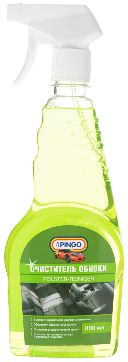 Очиститель обивки Pingo, 800 мл85033-1Очиститель обивки Pingo является профессиональным средством для текстильных, велюровых, а также ковровых покрытий в салоне автомобиля. Быстро и эффективно очищает покрытия, не оставляя следов. Обновляет внешний вид салона, устраняет неприятные запахи.Состав: деионизированная вода, комплекс активных неионогенных ПАВ менее 5%, консервант менее 5%, пропан-2-ол менее 5%, краситель менее 5%.Товар сертифицирован.