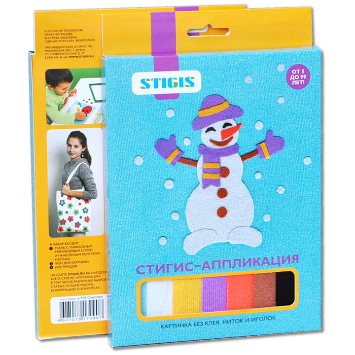 Stigis Аппликация Снеговик