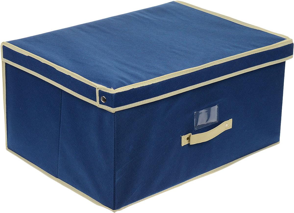 Чехол-коробка Cosatto, цвет: серый, синий, 60 х 45 х 30 смCOVLSCT003Чехол-коробка Cosatto выполнен из полипропилена и предназначен для хранения вещей.Он защитит вещи от повреждений, пыли, влаги и загрязнений во время хранения итранспортировки. Чехол-коробка идеально подходит для хранения детских вещей и игрушек. Жесткий каркас из плотного толстогокартона обеспечивает устойчивость конструкции. В окне-кармашке на передней стенке чехламожно поместить бумажную этикетку с указаниемсодержимого чехла-коробки.