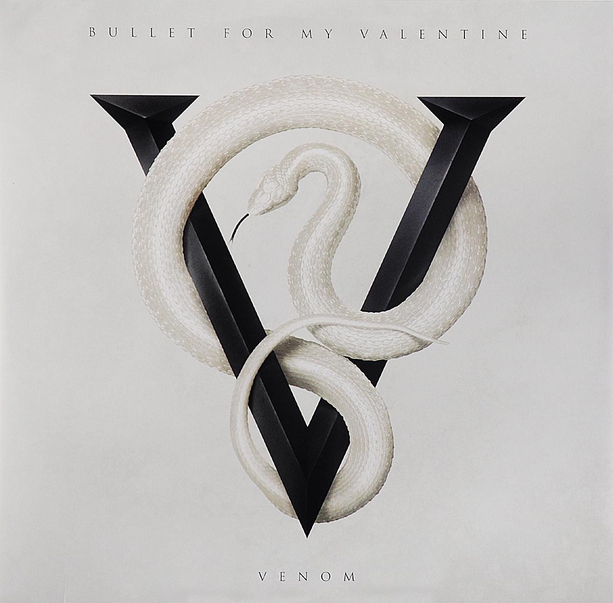 Bullet For My Valentine Bullet For My Valentine. Venom leten intelligent wireless music control vibrating egg bullet vibrators sex toys for women female g spot