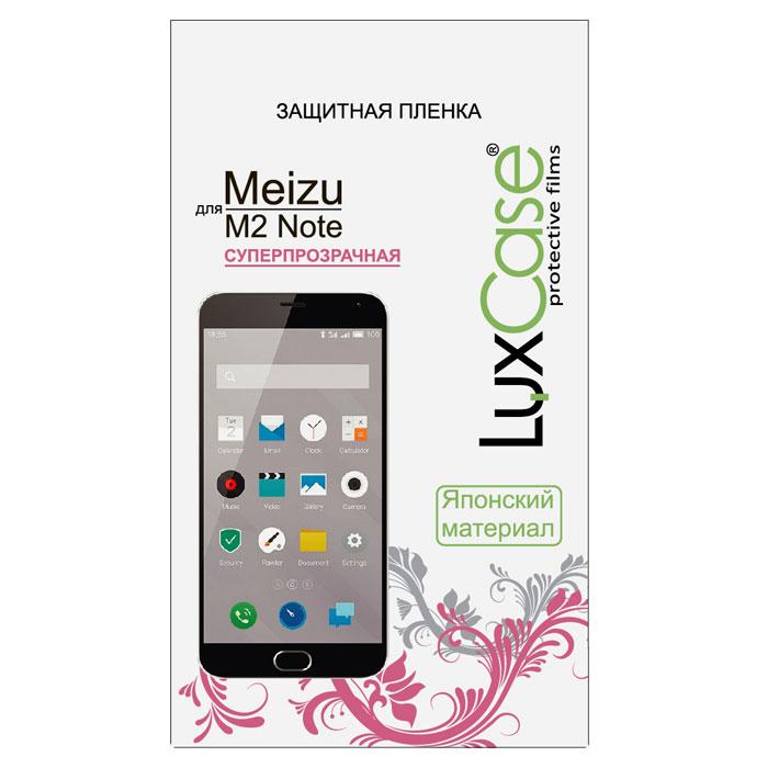 Luxcase защитная пленка для Meizu M2 Note, суперпрозрачная54811Защитная пленка Luxcase для Meizu M2 Note сохраняет экран смартфона гладким и предотвращает появление на нем царапин и потертостей. Структура пленки позволяет ей плотно удерживаться без помощи клеевых составов и выравнивать поверхность при небольших механических воздействиях. Пленка практически незаметна на экране смартфона и сохраняет все характеристики цветопередачи и чувствительности сенсора.