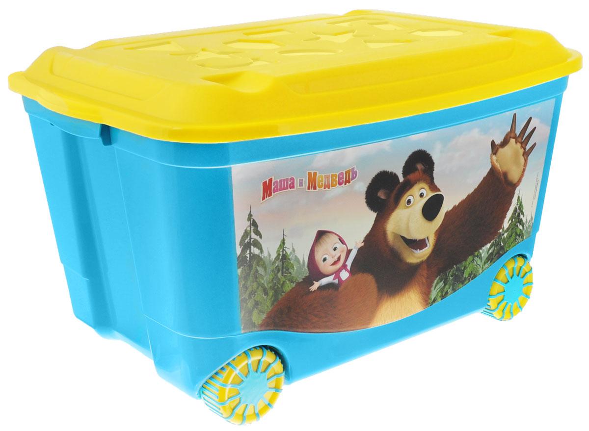 Пластишка Ящик для игрушек Маша и Медведь цвет бирюзовый желтый 58 см х 39 см х 33 смС13794 (4313794)_бирюзовый, желтыйЯркий и оригинальный ящик на колесах Пластишка Маша и Медведь с забавными персонажами непременно привлечет внимание ребенка и станет незаменимым для хранения игрушек, книжек и других детских принадлежностей. Он отлично впишется в детскую комнату и поможет приучить ребенка к порядку. 2-х цветные колеса ящика покрыты специальным эластичным материалом, который увеличивает устойчивость и снижает шум при соприкосновении с различными напольными покрытиями. У ящика имеются удобные ручки для переноски, а также веревка, чтобы ребенок мог легко его передвигать. Крышка ящика декорирована геометрическими фигурами. Ящик безопасен благодаря своей форме с закругленными углами. Конструкция фиксаторов позволяет прочно закрывать крышку, что препятствует попаданию пыли, влаги, насекомых. Не содержит бисфенол А.