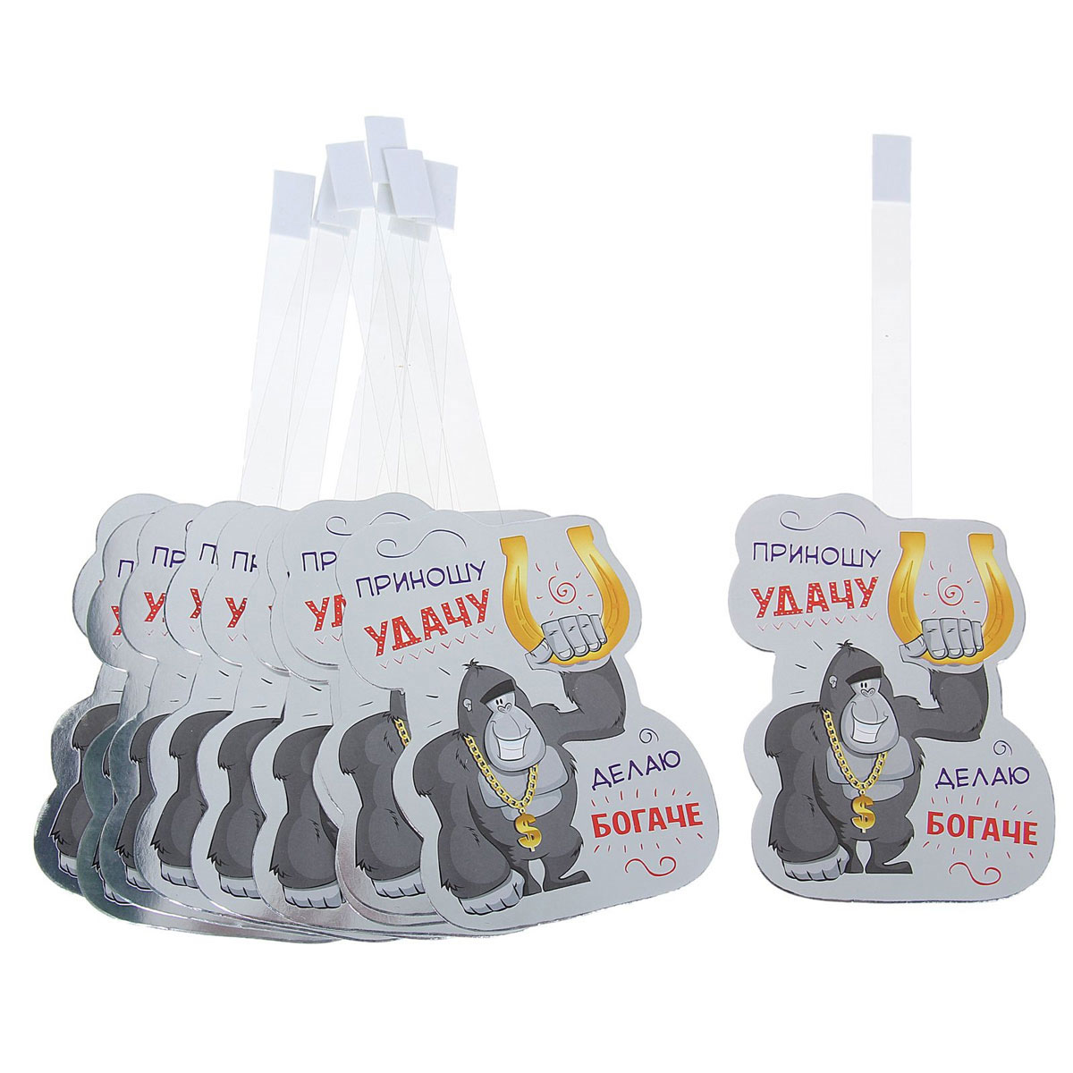 """Набор Sima-land """"Приношу удачу"""" состоит из 10 праздничных воблеров, выполненных из картона. Изделия декорированы изображением забавной гориллы, держащей в лапе золотую подкову. Воблеры оснащены пластиковыми ножками, с помощью которых они приклеиваются на 2-сторонний скотч к необходимому вам месту.Воблер - абсолютная новинка в авторском дизайне. Они станут чудесным украшением рабочего стола и книжной полки, а также легко поднимут настроение вашим гостям, если вы аккуратно поместите их над дверным звонком.Создайте в своем доме атмосферу веселья и радости с помощью волшебного декора дома и в офисе, развесьте удивительные воблеры!Размер воблера: 8 см х 10,5 см.Длина ножки воблера: 14 см."""