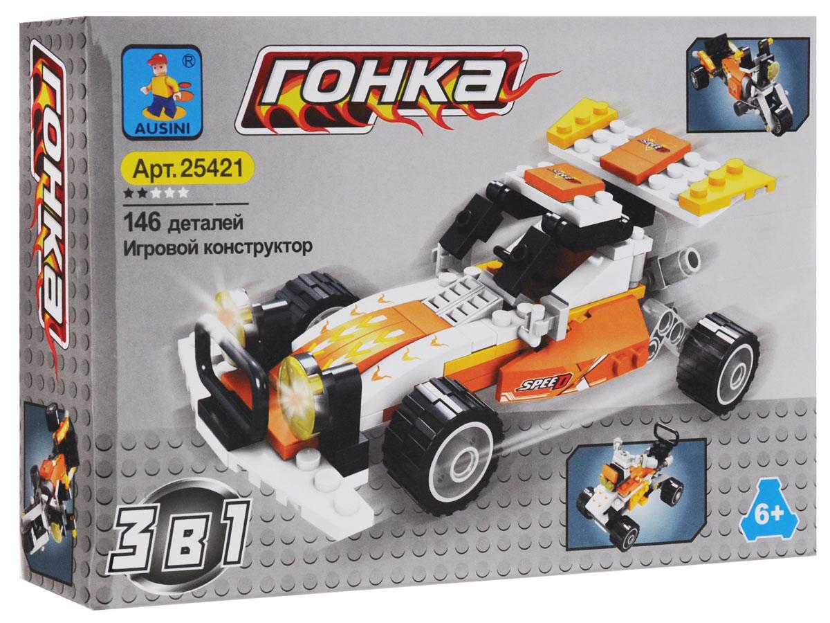 Ausini Конструктор Гонки 3 в 1 ausini конструктор гонки 2 в 1 25510