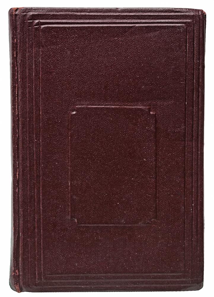 Махзор. Праздничные молитвыGRAVEL 055Вильна, 1887 год. Типография вдовы и братьев Ромм.Типографский переплет.Сохранность хорошая.Слово «махзор» означает цикл - это название восходит к знаменитому молитвеннику XII века, содержащему полный годичный цикл молитв.Махзор содержит молитвы на праздники - Рош ха-Шана и Йом Киппур (в отличие от сиддура, в котором, как правило, собраны повседневныемолитвы). Распространение получили также махзоры с молитвами на Песах, Шавуот и Суккот.Не подлежит вывозу за пределы Российской Федерации.