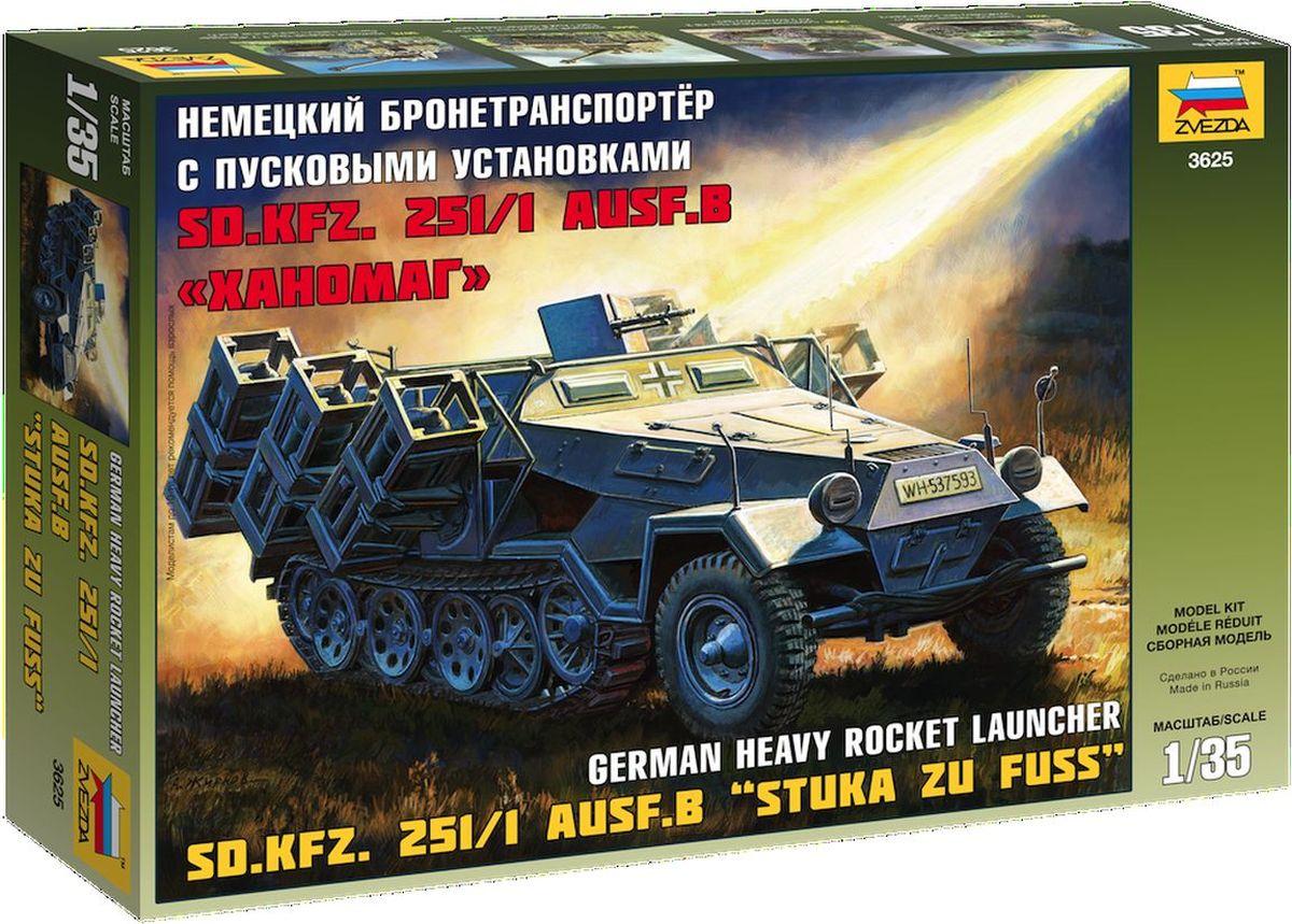 Звезда Сборная модель Немецкий бронетранспортер с пусковыми установками Sd Kfz 251/1 Ausf B Ханомаг
