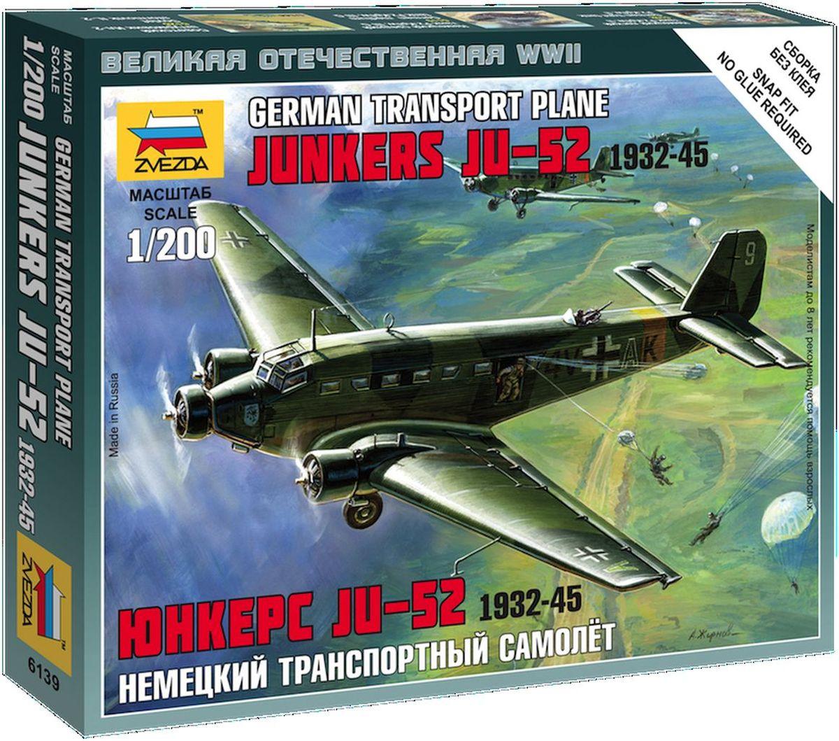 Звезда Сборная модель Немецкий транспортный самолет Юнкерс Ju-52 1932-1945