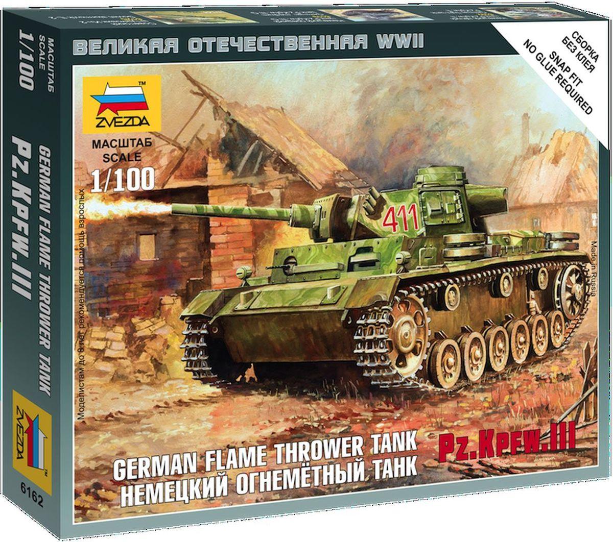 Звезда Сборная модель Немецкий огнеметный танк Pz Kpfw III