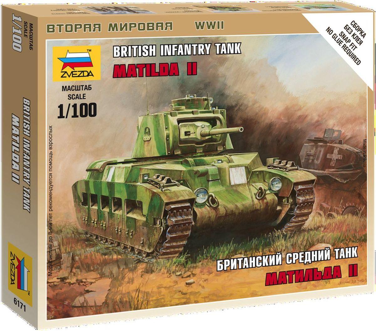 Звезда Сборная модель Британский средний танк Матильда II