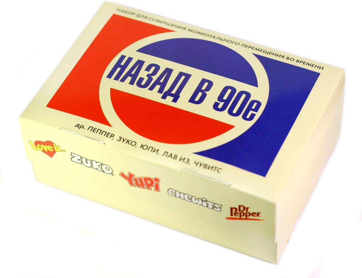 Вкусная помощь Набор Назад в 90-е из 5 предметов, 408 г ректификованный спирт купить г е
