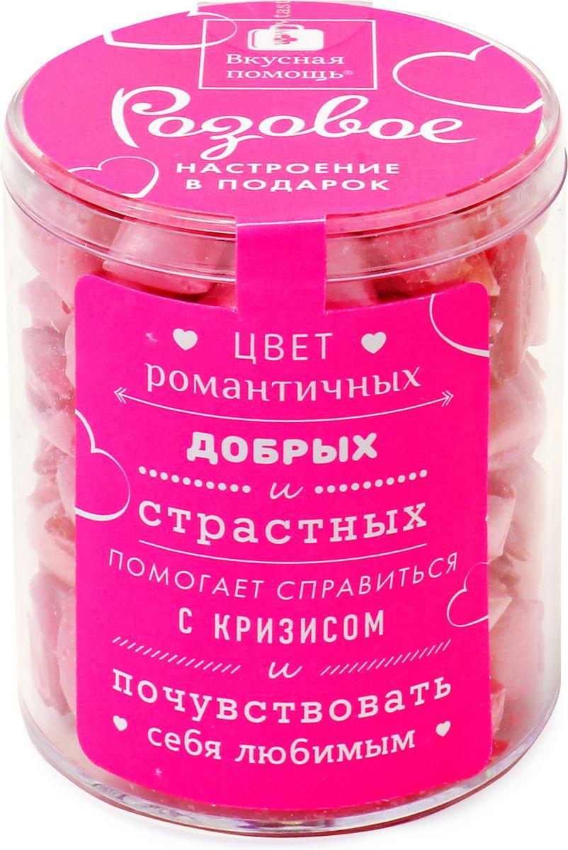 Конфеты Вкусная помощь Подари розовое настроение, 150 мл4680016270671Конфеты Подари розовое настроение - это ментоловые леденцы с разными фруктовыми вкусами. Розовый цвет мягко избавит вас от агрессии и гневных эмоций. Такой интересный факт, что в заведениях, где исправляют детей с асоциальным поведением, часто использую розовый цвет, например, вешают шторы, или красят стены. Так что, если чувствуете, что заводитесь, посмотрите на что-то розовое. Агрессию как рукой снимет! Еще розовый – это цвет романтики, нежной страсти, любви и добра. Розовый цвет способствует трудолюбию, жизни на полную катушку и новым впечатлениям. Его можно считать цветом молодости и духовного единения с миром. Высочайшие любовные чувства ассоциируются с прекрасным розовым цветом.