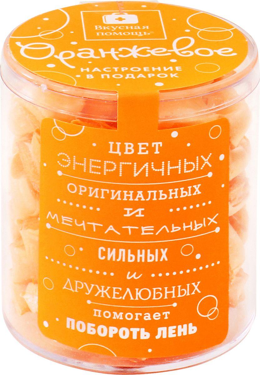 Конфеты Вкусная помощь Подари оранжевое настроение, 123 г4680016270701Конфеты Вкусная помощь Подари оранжевое настроение- это ментоловые леденцы с разными фруктовыми вкусами.Хотите напитаться светом уходящего солнца? В этом вам помогут конфеты Оранжевое настроение от Вкусной помощи!.Спросите у любого, какого цвета закат, вам непременно ответят, что оранжевого. Оранжевый цвет несет в себе энергию солнца.Все оттенки этого цвета являются теплыми, поэтому он ассоциируется с энергичностью, общительностью,дружелюбием и весельем. Такой цвет подарит вам здоровье и омоложение. Оранжевый цвет поднимает настроение, показывает радостные стороны жизни, снимает депрессию. Он очень мягко воздействует, тепло, радостно и возбуждающе.