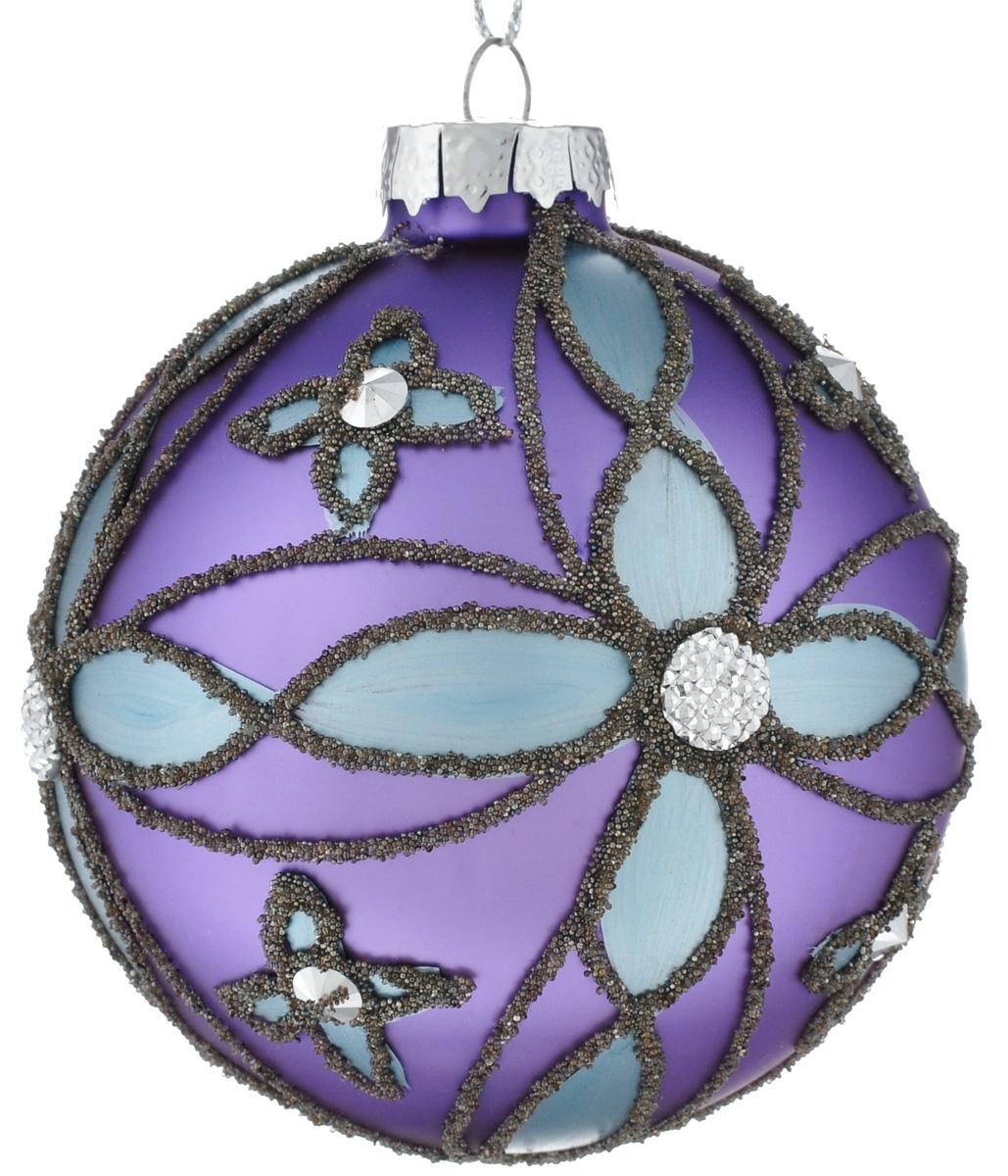 Новогоднее подвесное украшение Феникс-Презент Зимний закат, диаметр 8 см феникс презент